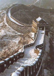 great-wall-of-china.jpg